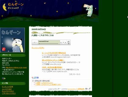 saramipizza090907_001.JPG
